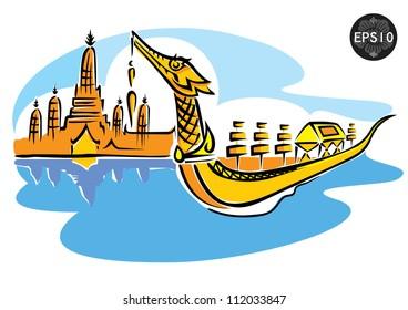 Central of Thailand, Royal Barge Suphannahong, Wat Arun, Bangkok, Vector