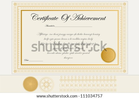 certificate achievement stock vector royalty free 111034757