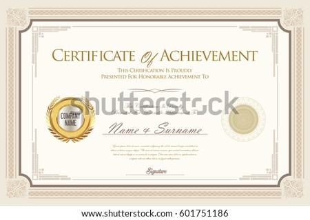 certificate achievement diploma template のベクター画像素材