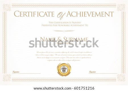 Certificate Achievement Diploma Template Stock Vector (Royalty Free ...