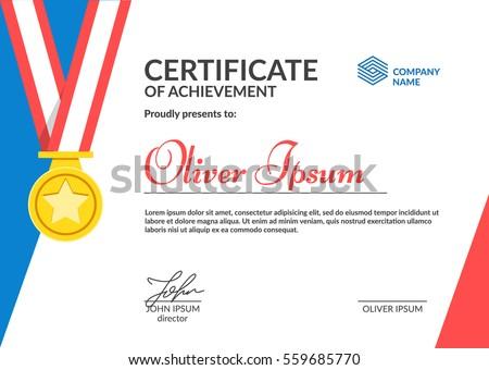 certificate achievement template cool flat design のベクター画像
