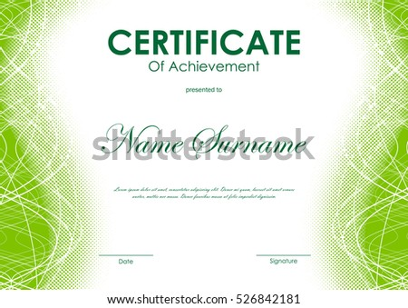 certificate achievement template green digital curved のベクター