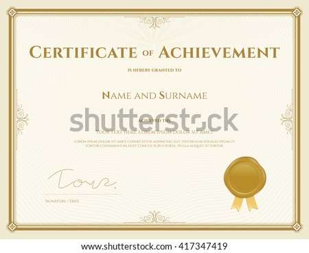 certificate of achievement template in vector gold theme with wax seal - Certificate Of Accomplishment Template