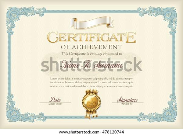 Certificate Achievement Vintage Frame Landscape Stock ...
