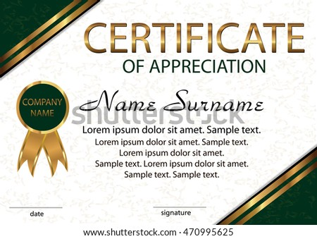 Certificate Appreciation Diploma Elegant Light Background Stock