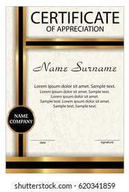 Certificate of appreciation, diploma. Vertical template with gold and black ribbon. Reward. Winning the competition. Award winner. A4 size. Vector illustration.