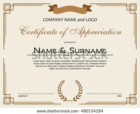 certificate appreciation laurel wreath ribbon stock vector royalty