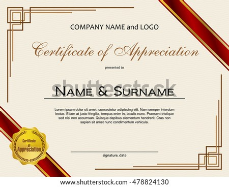 certificate appreciation medal ribbon stock vector royalty free