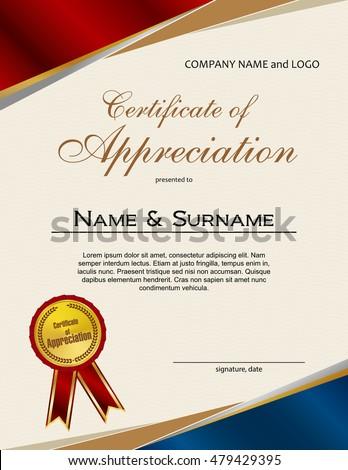 certificate appreciation medal ribbon portrait version のベクター