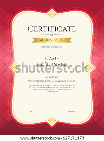 certificate appreciation template award ribbon on stock vector