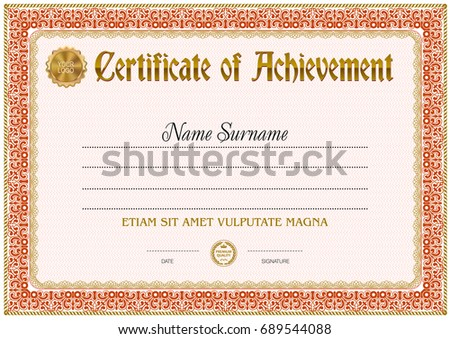 Certificate Blank Template Textured Background Empty Text Stock