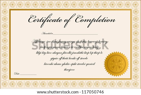Certificate Completion Stock Vector Royalty Free 117050746