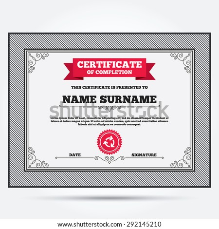 Certificate Completion Recycling Sign Icon Reuse Stock Vector