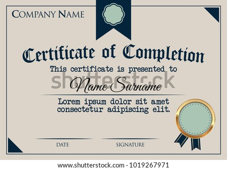 Certificate Completion Template Stock Vector Royalty Free