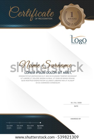 certificate design template layout template a 4 のベクター画像素材