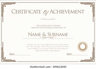 Certificate or diploma retro design template