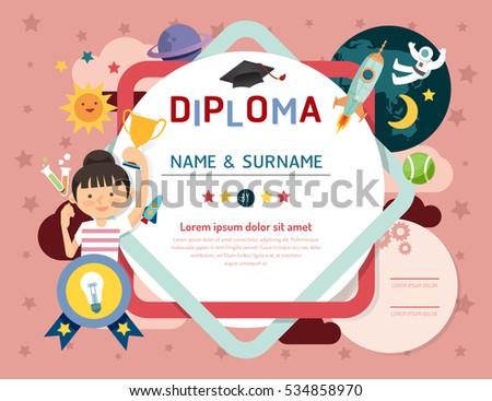 certificate kids diploma kindergarten template layout のベクター