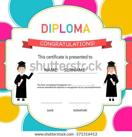 certificate kids diploma preschoolkindergarten template background