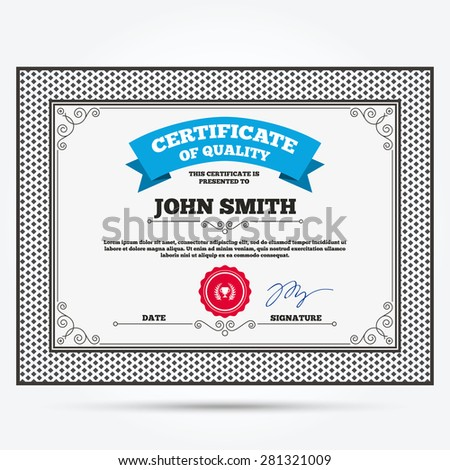Certificate Quality First Place Cup Award Stock Vector (Royalty Free ...