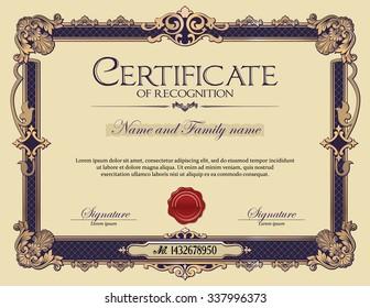 Certificate of Recognition Antique Vintage Ornament frame