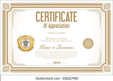 Certificate retro design template