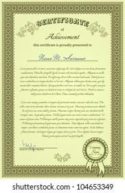 Certificate of success
