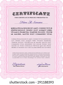 Certificate template. Cordial design. With complex background. Detailed.
