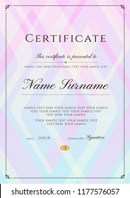 Certificate template with frame border and pattern. Design for Diploma, certificate of achievement, certificate of completion, certificate of appreciation, of excellence, of attendance template, award