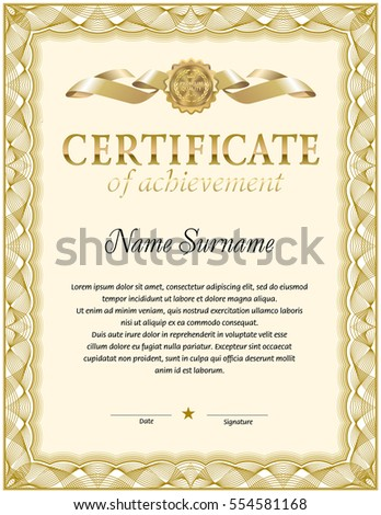 Certificate Template Guilloche Frame Border Monochrome Stock Vector