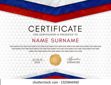 Certificate template with Russian flag (white, red, blue colors) frame and gold badge. White background design for Diploma, certificate of appreciation or award