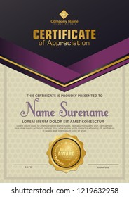 Certificate template vertical with luxury and elegant modern pattern background
