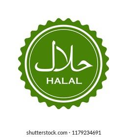 Certified halal food vector logo, label or stamp design. Islamic marketing symbol .