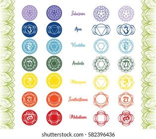 Chakras vector set - ayurveda, spirituality, yoga symbols. Editable vector logo template. Sahasrara, Ajna, Vissudha, Anahata, Manipura, Svadhisthana, Muladhara.