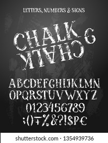 Chalk english alphabet with natural texture on blackboard. Uppercase letters, numbers and symbols. Contains also money signs.