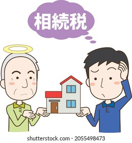 The characters in the image / illustration of inheritance after the death of the parent mean inheritance tax in Japanese.