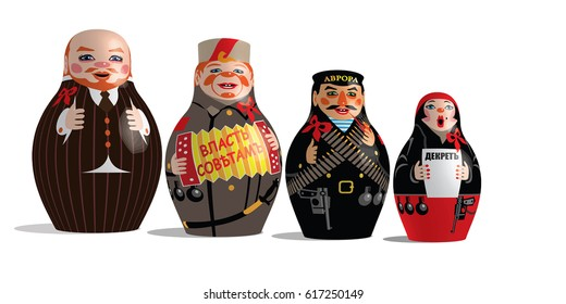 Characters of the Russian Revolution of 1917 and Lenin - Matryoshka on a white background