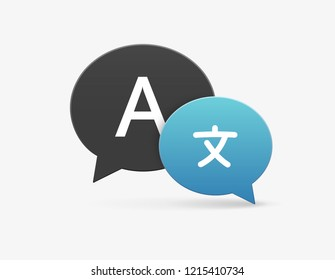 Chat bubbles with translate icon. Concept illustration for translation idea or international communication. EPS10 vector.
