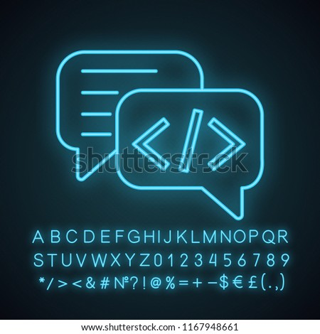 Chatbot Coding Neon Light Icon Talkbot Stock Vector (Royalty Free
