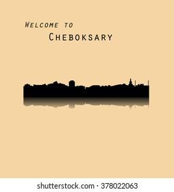 Cheboksary, Chuvashia, Russia