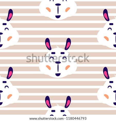 ff148c13215b8 Cheerful lama baby vector beige striped seamless repeat pattern. Cute funny  alpaca face on baby neutral background for apparel print and fabric. -  Vector