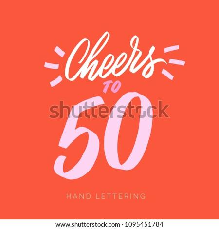 Fun Happy Birthday Card Idea Hand Drawn Concept For Your Design