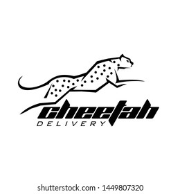 Cheetah logo template vector illustration