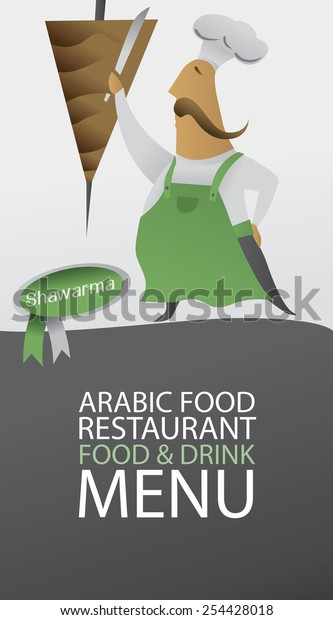 Chef Serving Shawarma Arabic Food Menu Stock Vector (Royalty Free