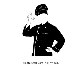 Chef silhouette black high vector