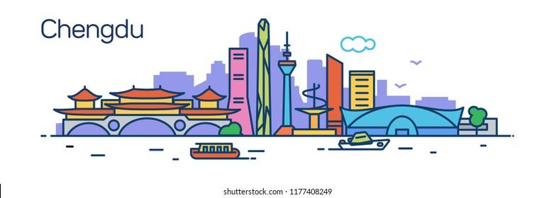 Chengdu city.For banner, web page, cards, presentation. Vector illustration