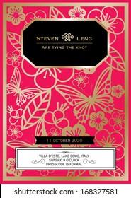 Chinese Wedding Invitation Card Images Stock Photos