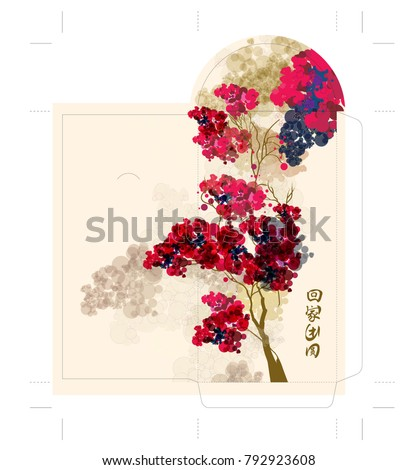 Cherry Blossom Tree Red Packet Design Stock Vector Royalty Free