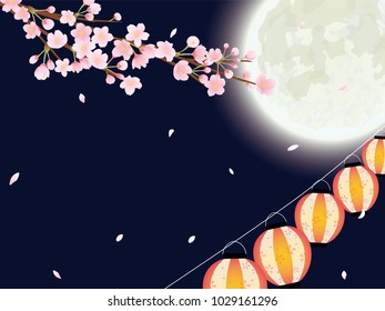 Cherry at night festival, Traditional Japanese culture.