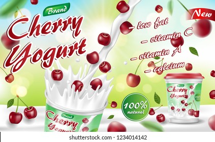 Cherry yogurt with splash isolated on bokeh background with Falling realistic ripe cherry. Cream yogurt products package design. Vector illustration