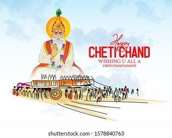 Cheti Chand is a festival (jhule lal)
